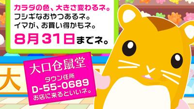 jinpachi_room-2.jpg